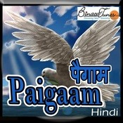 Paigaam Songs