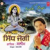 Sidh Jogi Songs