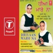Dhiyan Maro Na Songs