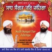Sadh Sangat Tar Jahenga Songs