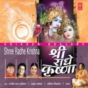 Shree Radhe Krishna Songs