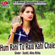 Hum Rani Tu Raja Kahi Chale Song