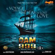 Dam 999 Theme Song Song