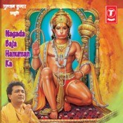 Nagada Baja Hanuman Ka Songs