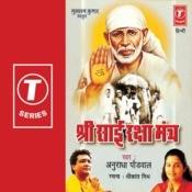 Shri Sai Raksha Mantra Songs
