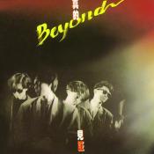Beyond Zhen De Jian Zheng [Chao Yue Shi Dai Ji Nian Ban] Songs