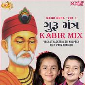 Guru Mantra Kabir Mix Song
