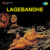 Lagebandhe Songs