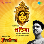 Pratima Songs