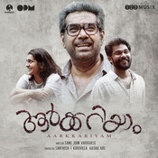 Aarkkariyam Songs