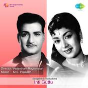 Inti Guttu Songs