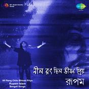 Nil Rang Chilo Bhison Priyo Songs