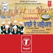 Khalse De Par Upkar Songs