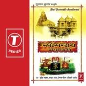 Shri Somnath Amritwani Songs