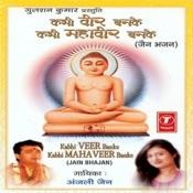 Kabhi Veer Banke Kabhi Mahaveer Banke Songs