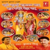 Suno Sunayen Ramayan Saar (Part.1) Songs