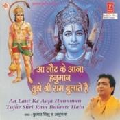 Aa Laut Ke Aaja Hanuman Tujhe Shri Ram Bulate Hain Songs