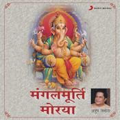 Mangal Murti Morya Songs