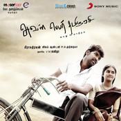 Aval Peyar Tamilarasi Songs