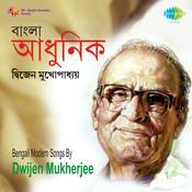 Bengali Modern Songs By Dwijen Mukherjee Songs