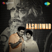 Aashirwad Songs