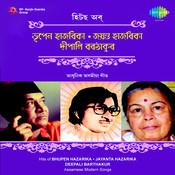 Hits Of B Hazarika And Jayanta Hazarika And D Barthakur Songs