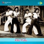 Kittu Puttu Songs