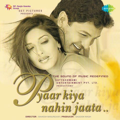 Pyar kiya nahi jata ho jata hai mp3 free download