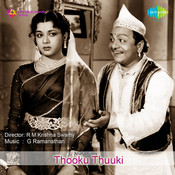 Thooku Thuuki Songs