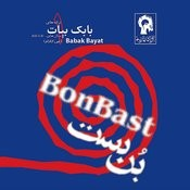 Bonbast (Dead-end) Songs