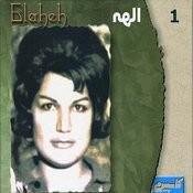 Elaheh, Vol. 1 - Persian Music Songs
