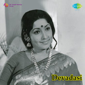Devadasi Songs