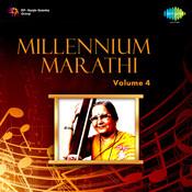 Millennium Marathi 4 Songs