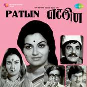 Patlin Songs