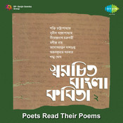 Swarachita Bangla Kabita Vol 2 Songs
