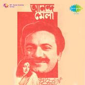 Anandamela Songs