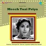 Meech Tuzi Priya Songs