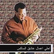 Best Of Ashek El Sax Songs