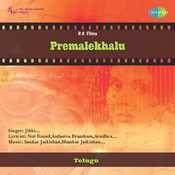 Premalekhalu Songs