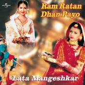 Payoji Maine Ram Ratan Dhan Payo Song