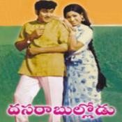 Dasarabullodu Songs