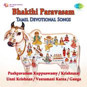 Bhakthi Paravasam Songs