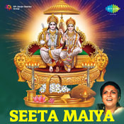 Seeta Maiya Songs