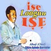 Ise Loogun Ise Songs