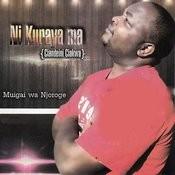Ni Kuraya Ma Songs