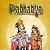 Bhanatisa Kanaji Song