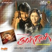 Thangigagi Songs