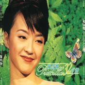 Priscilla Chan Songs