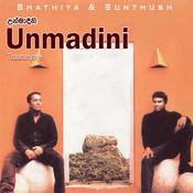 Unmadini Songs