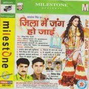 Jila Main Jang Ho Jai  Songs